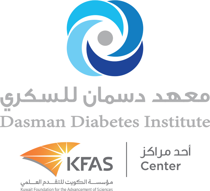 Dasman Diabetes Institute Research Portal Logo